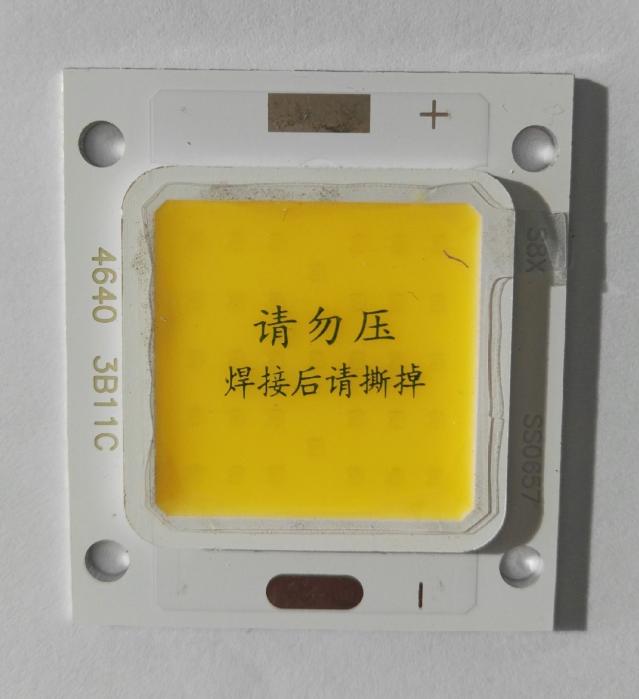 Cветодиодная матрица COB 50W 6500Lm 3500K 32-34V 1400mа