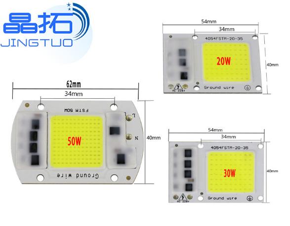 Светодиод-кластер-30Ват AC220V-30W 6000K /3000K