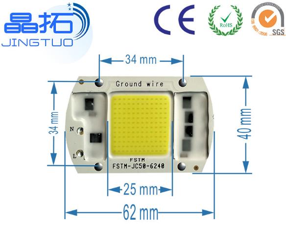 Светодиод-кластер-50Ват AC220V-50W 6000K /3000K
