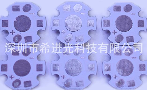 Радиатор для светодиода 1-3W диаметр 16мм.