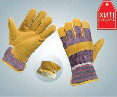 Перчатки спилковые комбинированные утепленные арт.Пер621