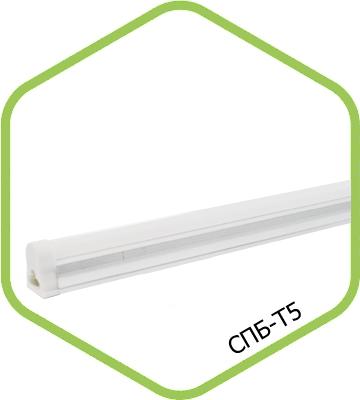 Светильник светодиодный СПБ-T5 10Вт 900лм IP20 900мм