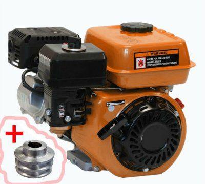 Бензиновый двигатель FGE-70, 7,0 л|с, FORWARD + шкив