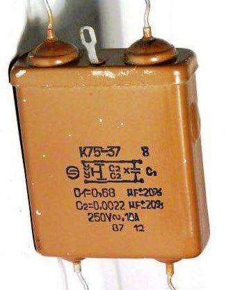 Конденсатор комбинированный К75-37 0,1 mf / 0,0047 mf x 250 v 10 A «Россия»