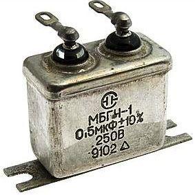 Конденсатор МБГЧ-1-2 0.5 мкф 250 в «Россия»