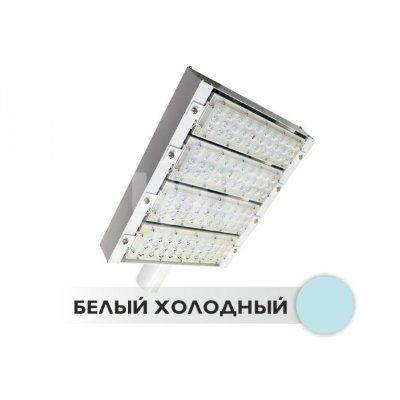 Светодиодный светильник РКУ M4 120W 220V IP66 GL (CW)
