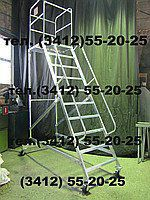 Лестница с площадкой и перилами на колесах ЛСА