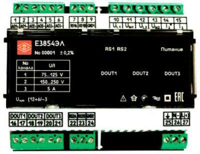 Трехканальный преобразователь переменного тока Е3854ЭЛ
