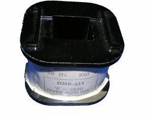 Катушка пускателя ПМЕ 111