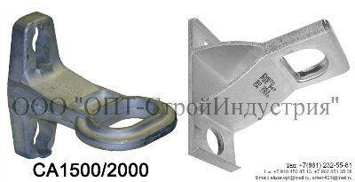 Анкерный кронштейн CA1500/2000
