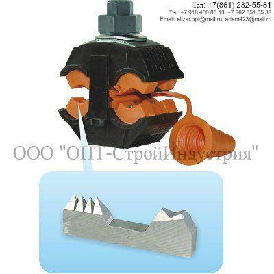 Изолированный ответвительный зажим NF 2.5-150 (зажим RDP/CNA 95-35)