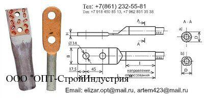 Аппаратный зажим А1А-95