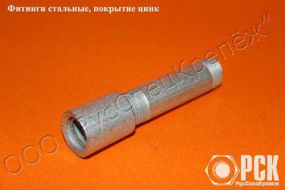Сгон ГОСТ 8969-75 Ду 65