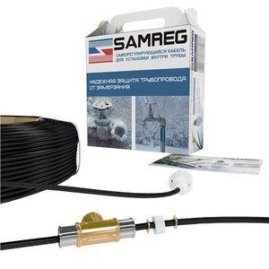 Комплект 17 SAMREG-7