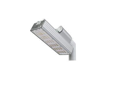Viled Cветодиодный светильник Модуль Магистраль, консоль КМО-1, 32 Вт