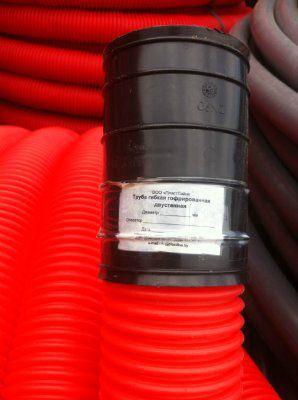 Труба гофрированная двустенная ф160мм
