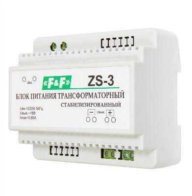 Источник питания ZS-3