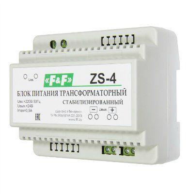 Источник питания ZS-4