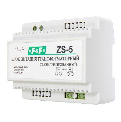 Источник питания ZS-5