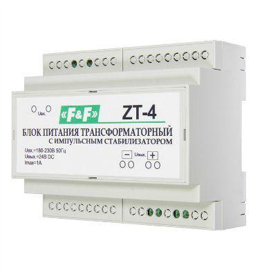 Источник питания ZT-4