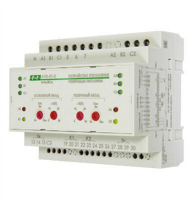 Блок ввода резервного питания AVR-01-K