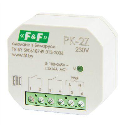 Реле промежуточное PK-2Z 220