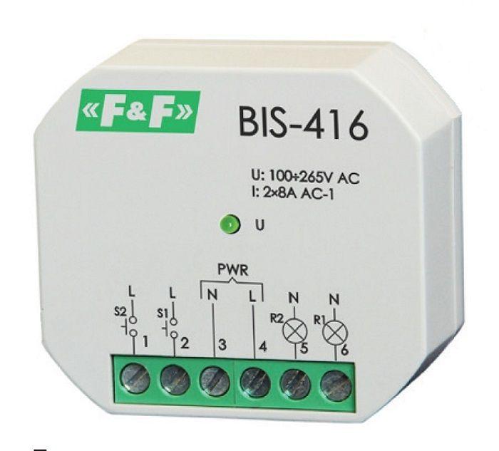 Импульсное реле BIS-416