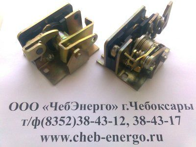 Блок-контакт КБО-А 5СЯ.551.039-02