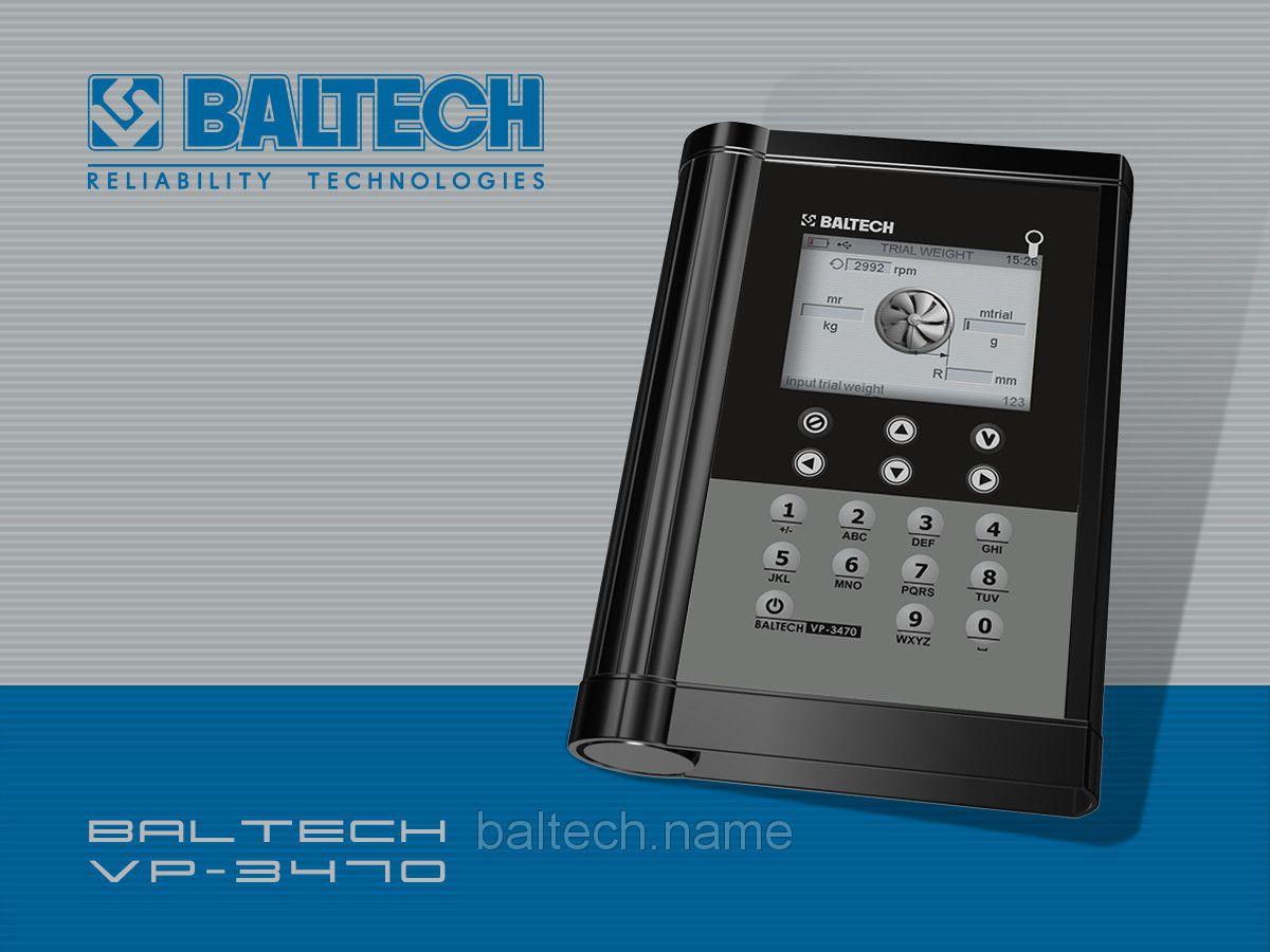 Виброметр-балансировщик (стандартная комплектация) - BALTECH VP-3470