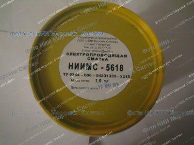 Смазка электропроводящая НИИМС-5618 для подвижных контактов