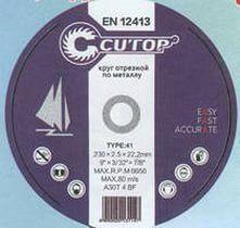 Профессиональный отрезной диск по металлу CUTOP