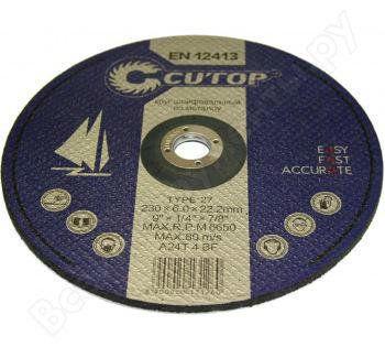 Профессиональный шлифовальный диск по металлу CUTOP