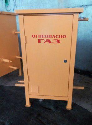 ГРПШ-10МС-2У1 Пункт газорегуляторный шкафной