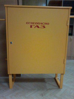 ГРПШ-03БМ-У1 Шкафной пункт газорегуляторный