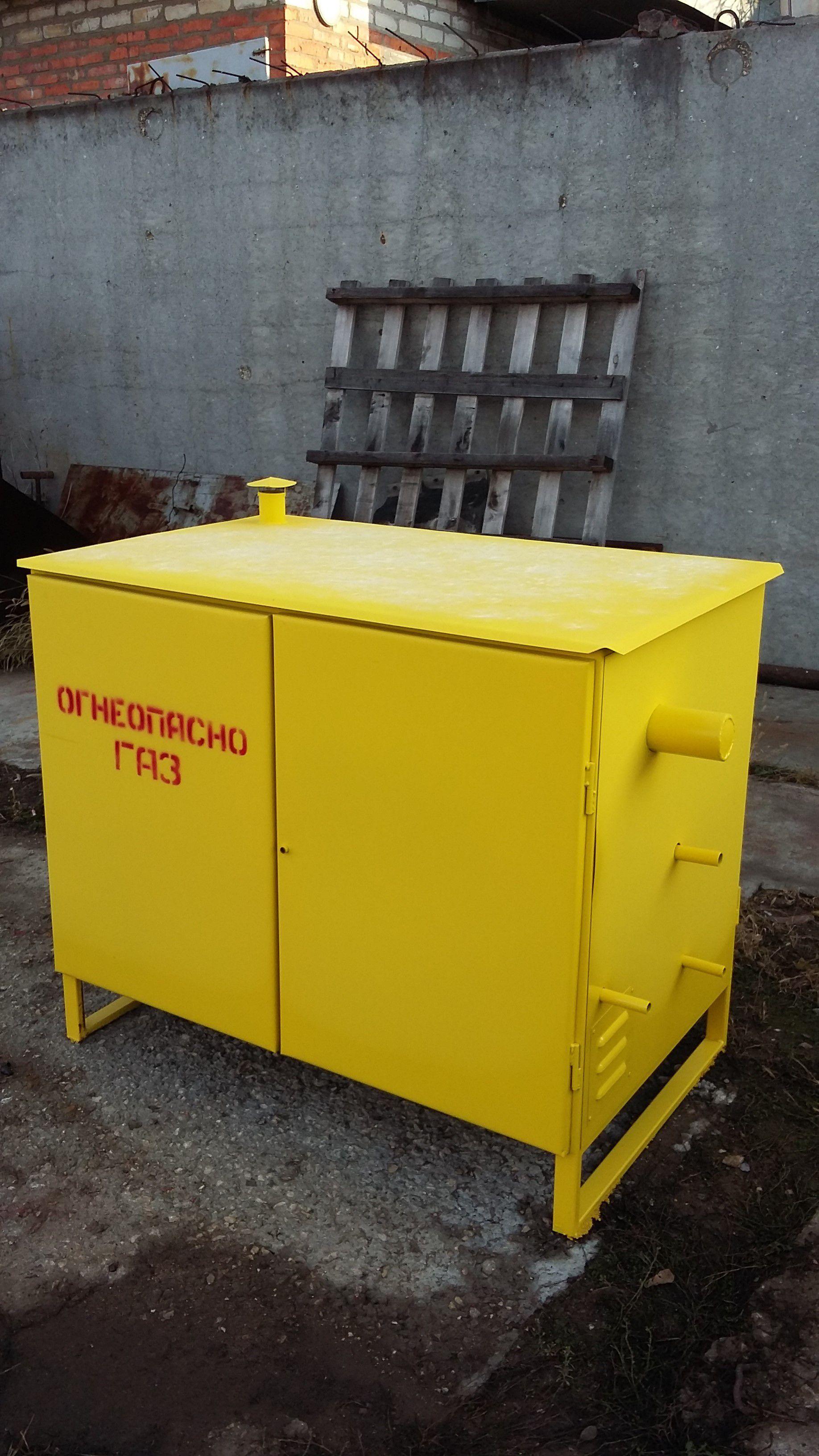 ГРПШ-03БМ-2У1 Газорегуляторный шкафной пункт