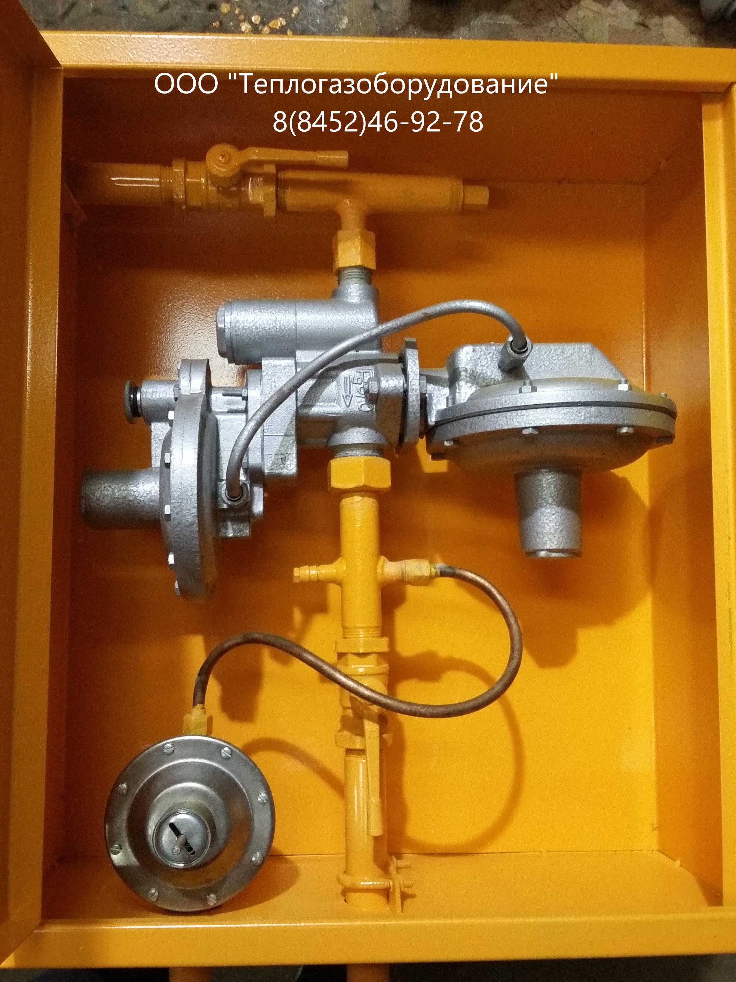 ГРПШ-10МС Газорегуляторный пункт