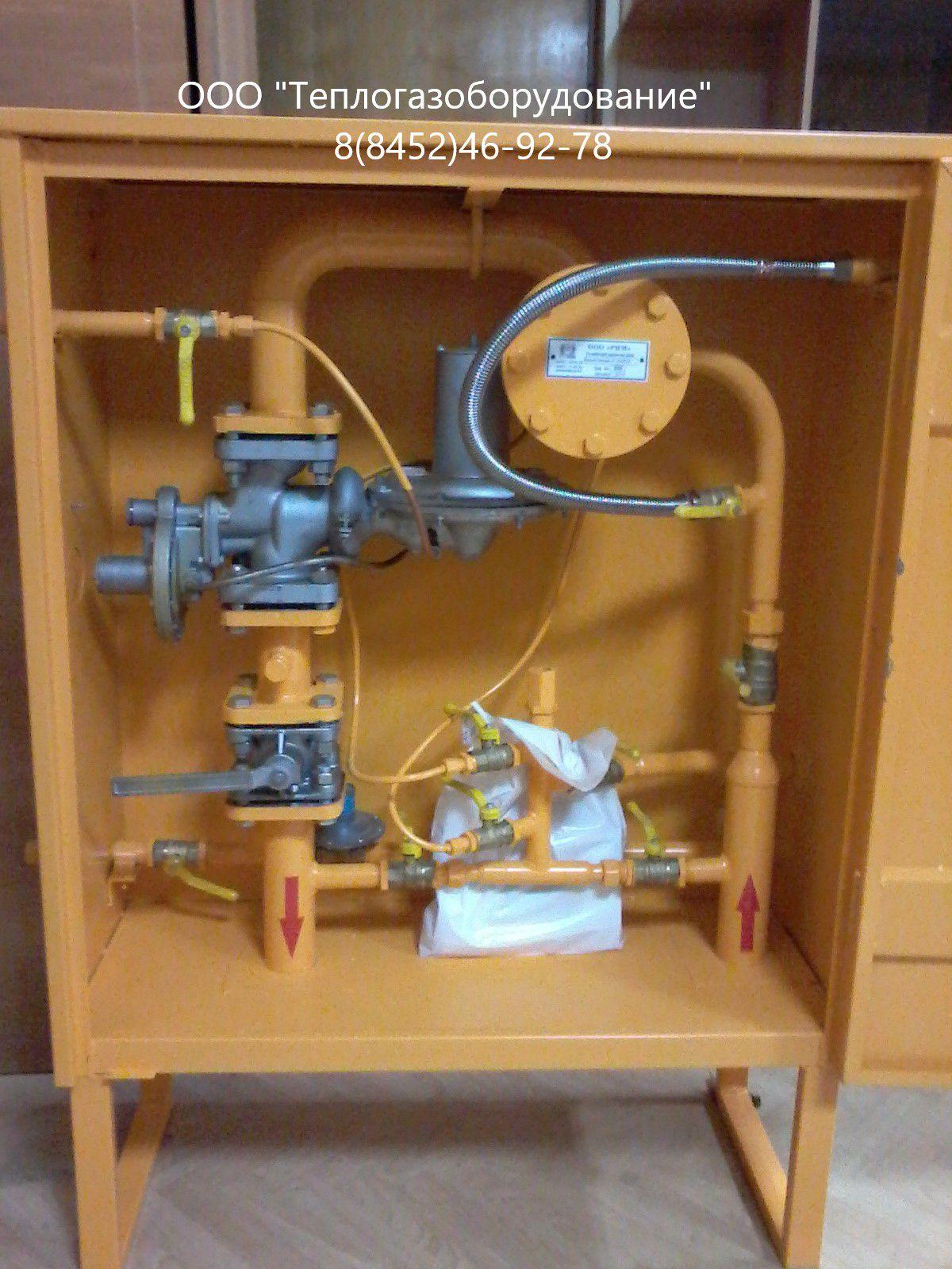 ГРПШ-07-У1 Пункт шкафной газорегуляторный