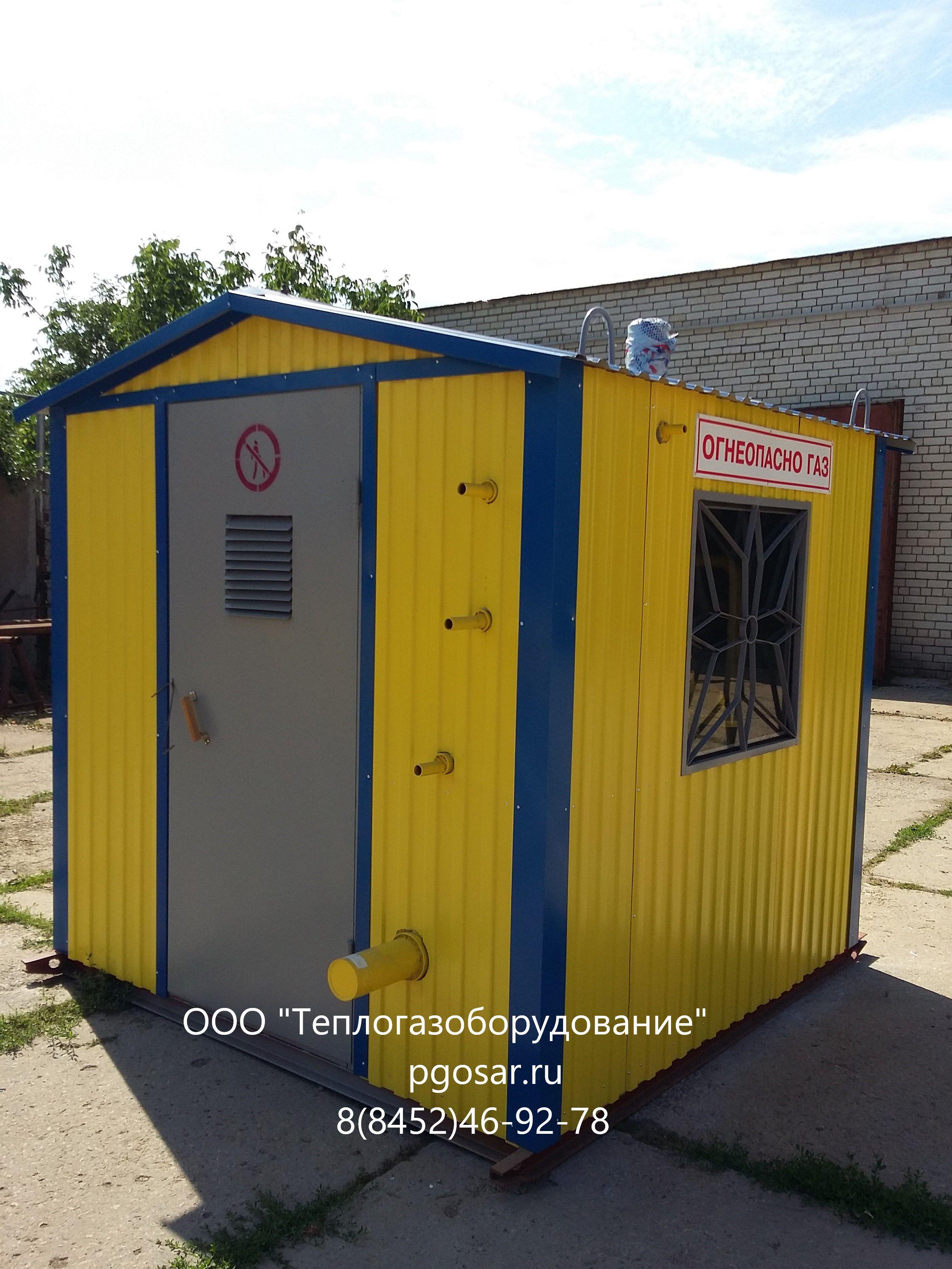 Пункт газорегуляторный блочный ПГБ-05-2У1