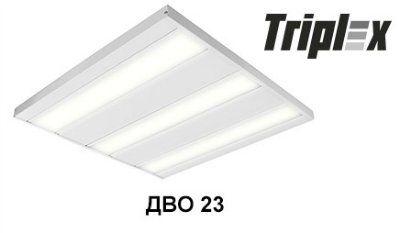 Светильник светодиодный офисный ДВО 23-36-001 Triplex