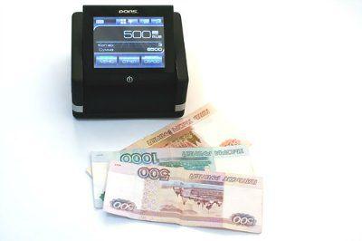 Детектор валют полуавтоматический мультивалютный Дорс 230 ( Dors)