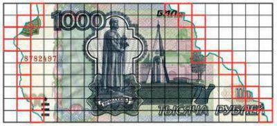 Комплект сеток для определения платежеспособности банкнот