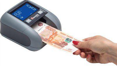 Детектор банкнот Cassida Quattro s полуатомат