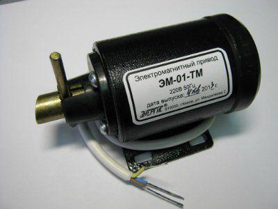 Электромагнит ЭМ-01-ТМ (220В)