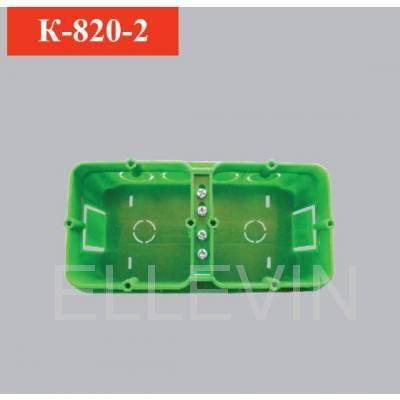 Коробка электромонтажная двухместная прямоугольная
