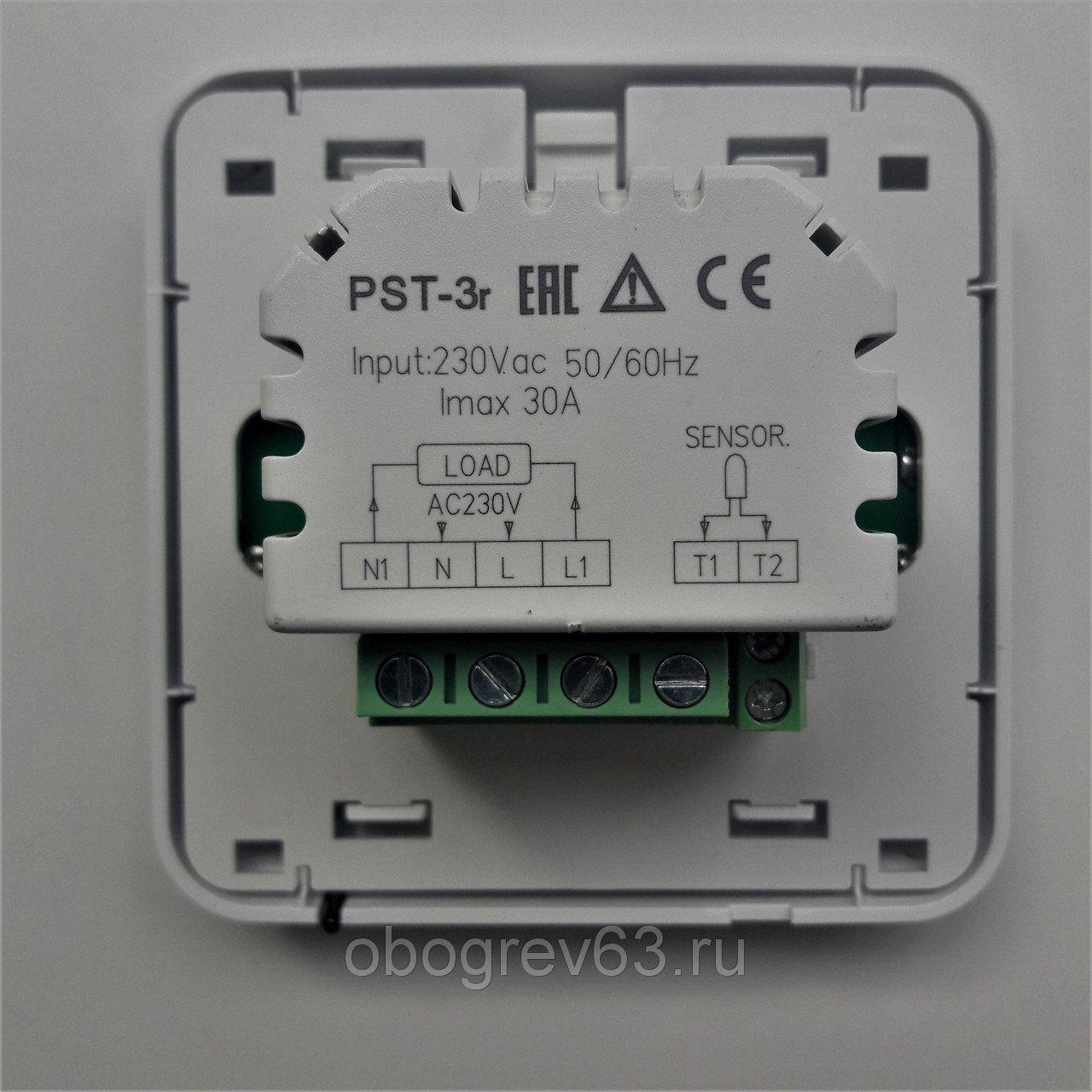 Терморегулятор Grand Meyer PST-3