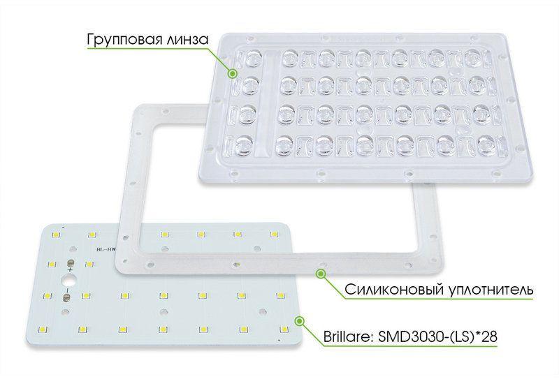 Светодиодный модуль Brillare: SMD3030-(LS)*28-AL-5700K