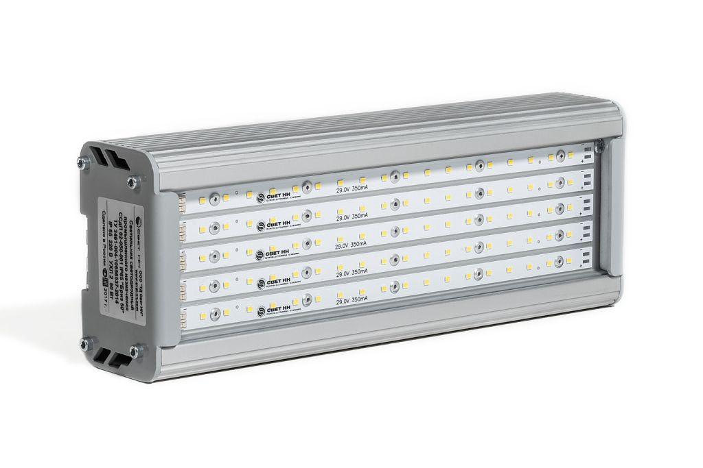 Консольный светодиодный светильник БРИЗ 60ВТ ССдУ 02-060-001 IP67