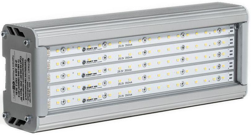 Консольный светильник БРИЗ 20 Вт