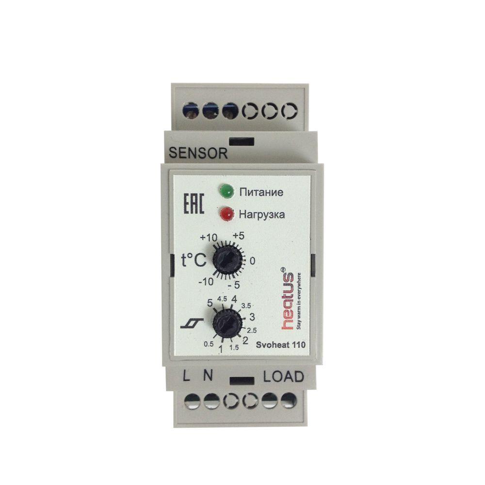 Терморегулятор Heatus Heatus Svoheat-110