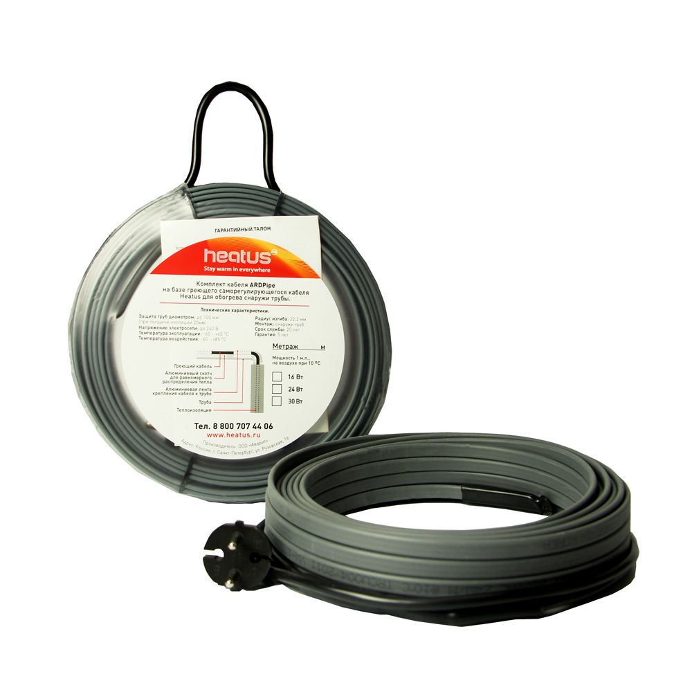 Нагревательный кабель для трубопроводов Young Chang Silicone ARDpipe-30 1050 Вт 35 м